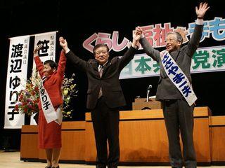 http://syounnet.movie.coocan.jp/DSC09686.jpg